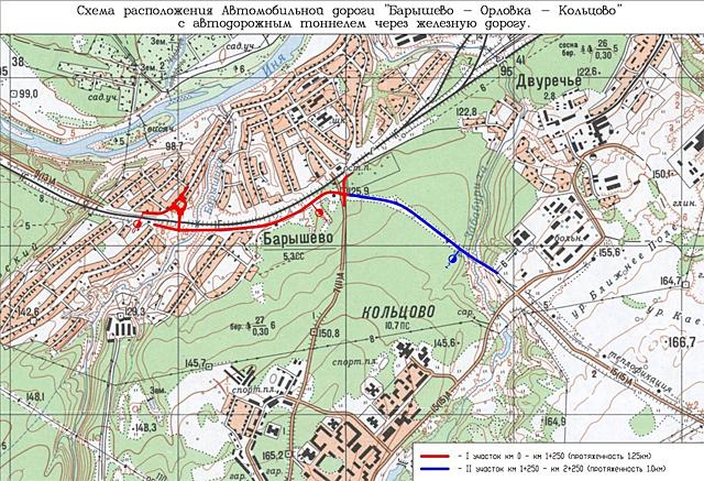 Схема тоннеля из конкурсной