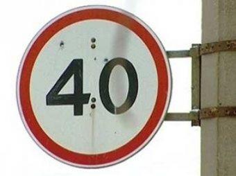 В настоящее время автомобилистов штрафуют только за несоблюдение скоростного режима на 20 км/ч — наказание за превышение в диапазоне от 10 до 20 км/ч перестало действовать в 2013 году.