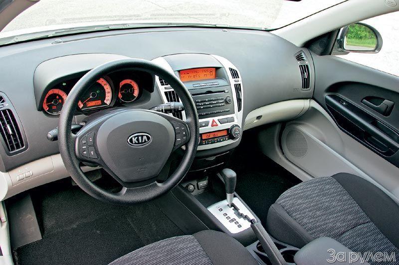 машина киа сид 2008 года фото