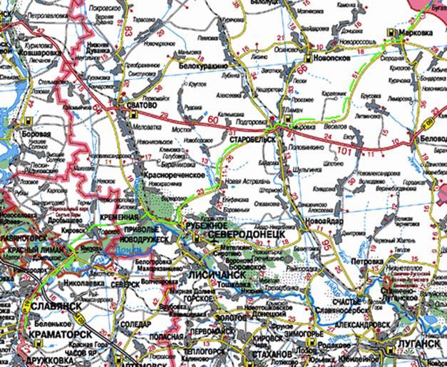Конечно, Луганская область