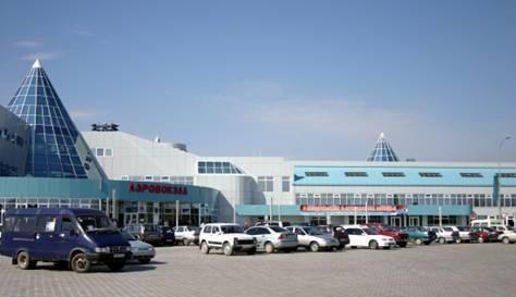 Аэропорт г. Ханты-Мансийск.