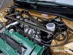 Крышка двигателя Honda Civic