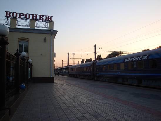 Воронежский вокзал.