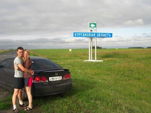 например, город Шадринск