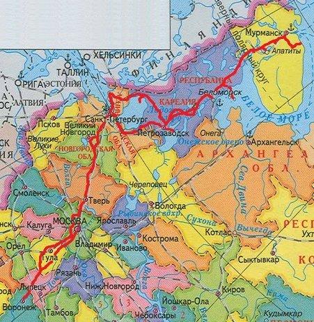 и Мурманской области.