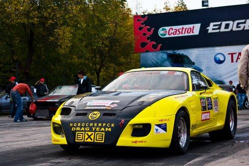 Toyota Supra ������� ����������� Drag Team EXE