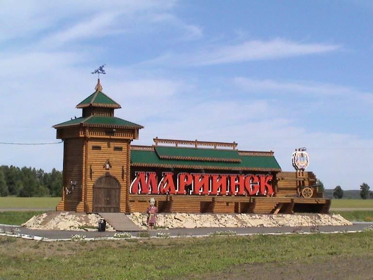 Кавалерово приморский край