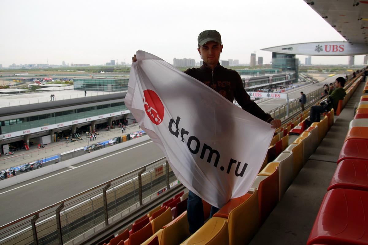 Формула 1 гран при сингапура 2011 гонка 12 фотография