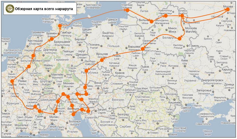 Подробную карту башкирии навител