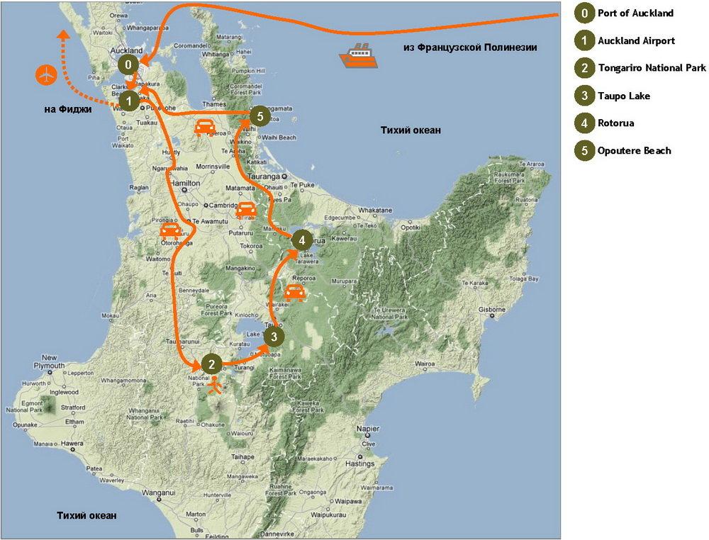 Ocean2Ocean: Кругосветное свадебное путешествие (65 500 км ...