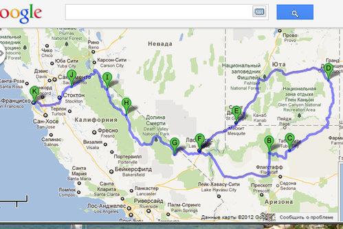 5 000 миль по четырем штатам США на Тоyоtа Camry, или, Как мы в ...