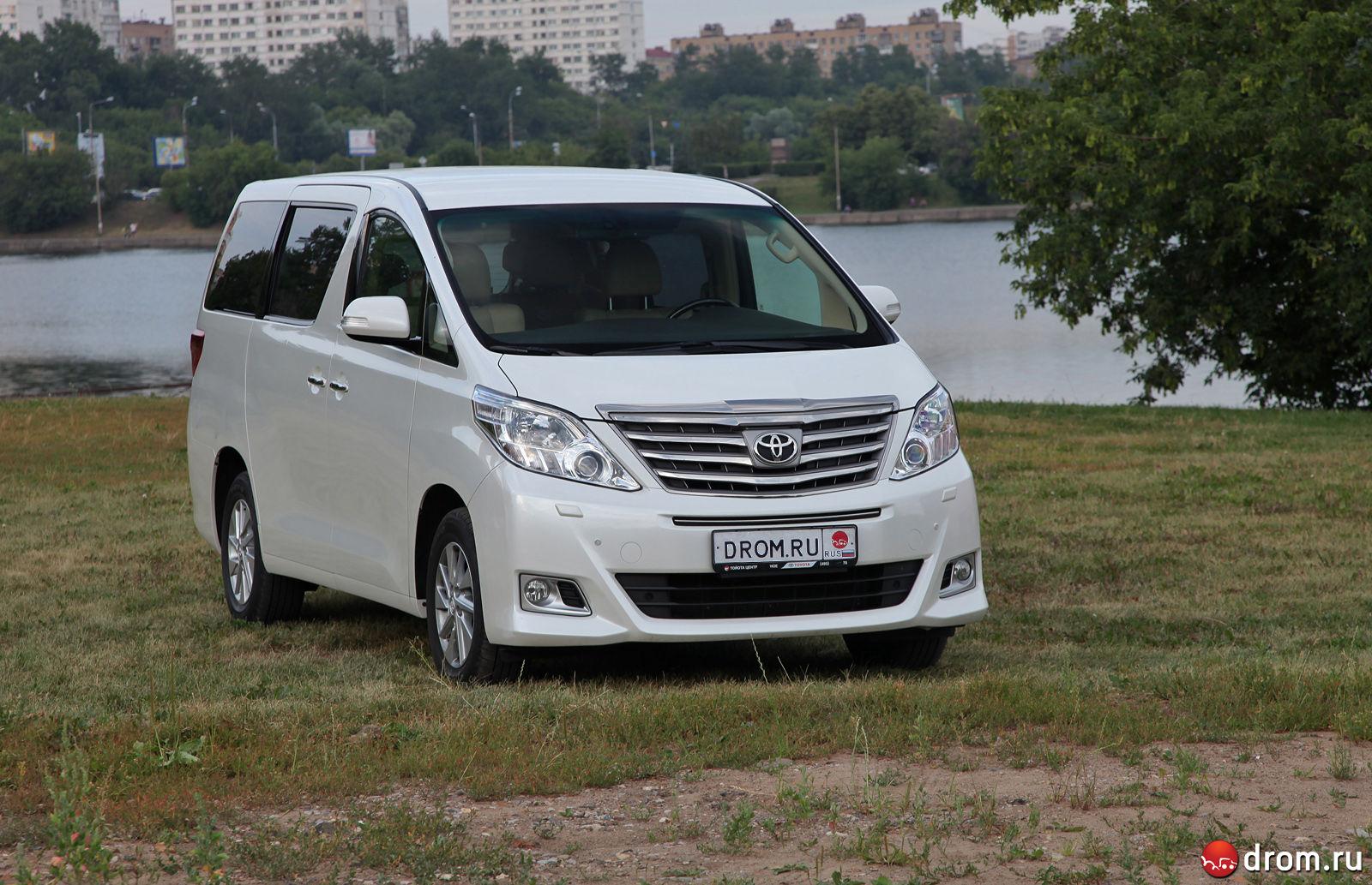 Тест-драйв минивэна Toyota Alphard отDrom.ru. VIPОВОЗ