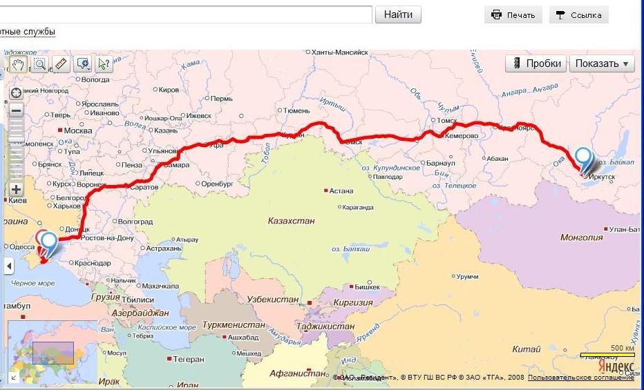 Расстояние Москва - Иркутск Расчет расстояния между