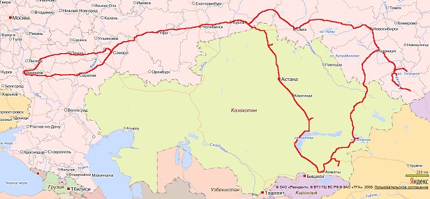 через Казахстан-2012»