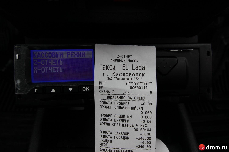 таксометр евро такси el инструкция настройка