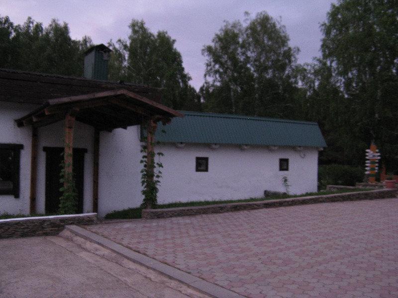 Маршрут из Читы в Хабаровск все заправки автосервисы стоянки