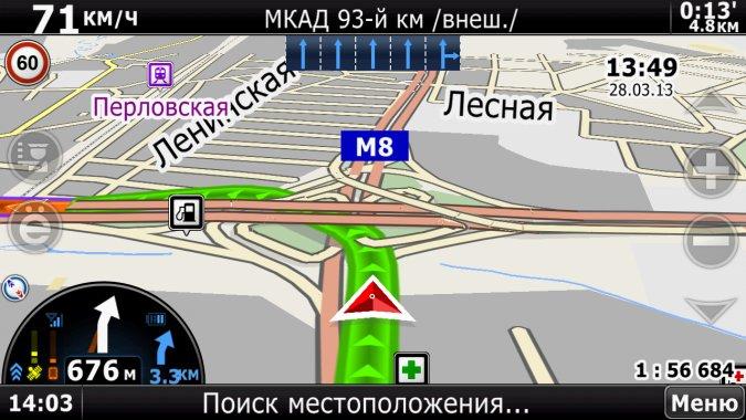 Навигатор и карты программы gps на