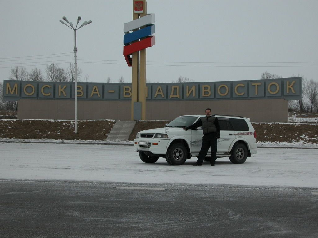 Фото мужик около своей машины 2 фотография