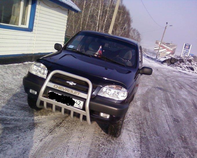 Chevrolet Niva.