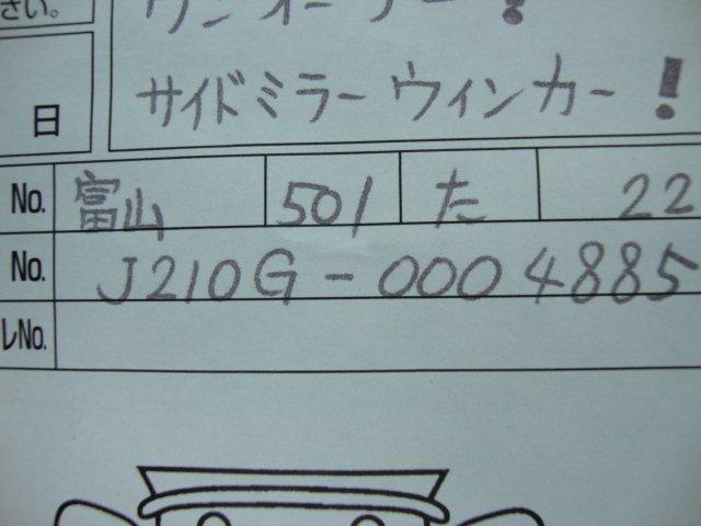 Daihatsu Be-Go.