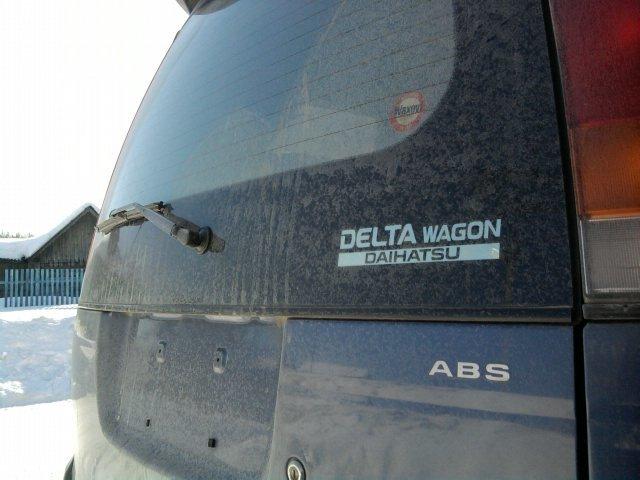 Daihatsu Delta.