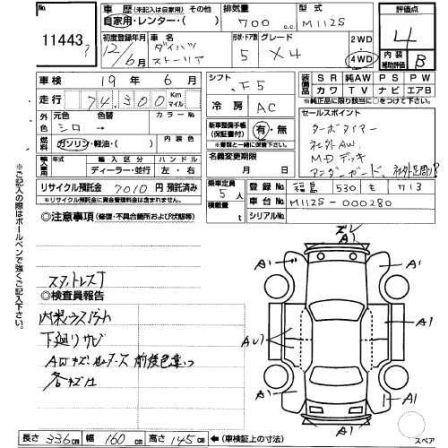 Daihatsu Storia 2000 - ����� ���������