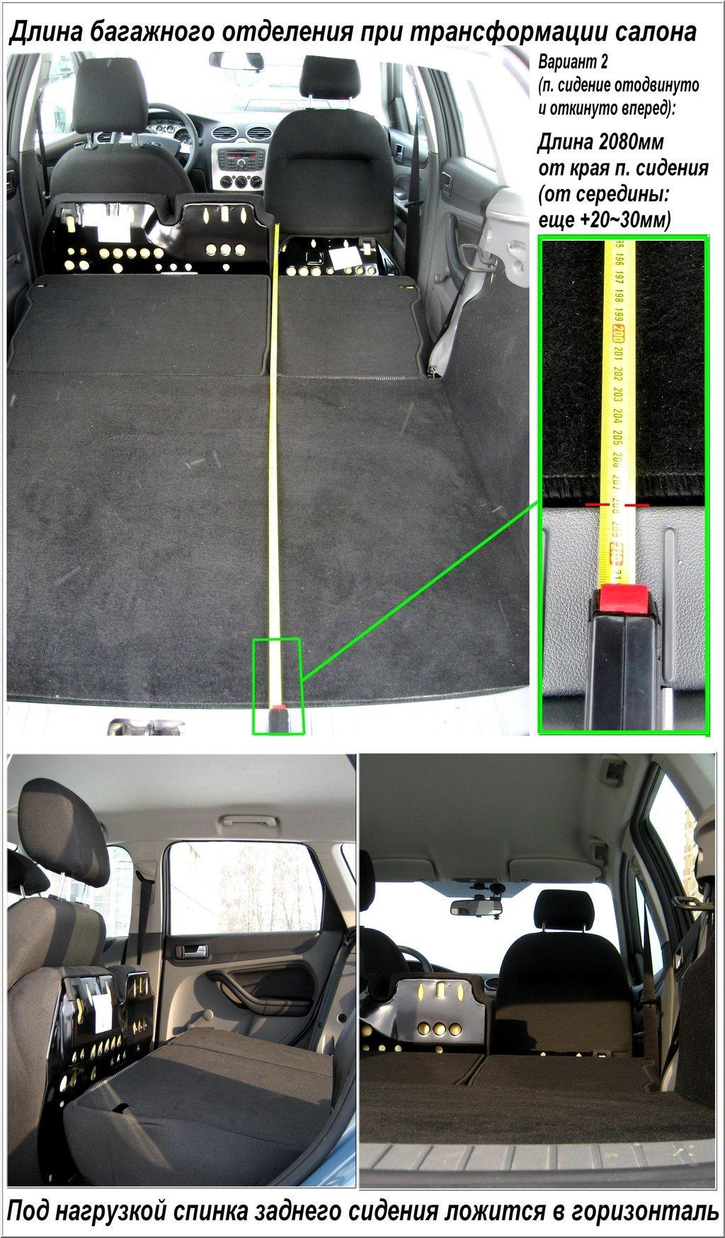 задняя подвеска форд фокус 1 универсал схема 2001 года