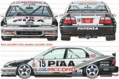 Honda Accord 2000 - отзыв владельца