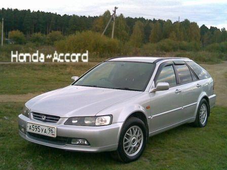 Honda Accord 1999 - ����� ���������