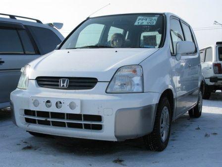 Honda Capa 1998 - ����� ���������