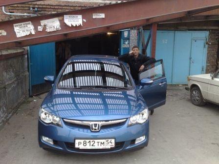 Honda Civic 2008 - отзыв владельца