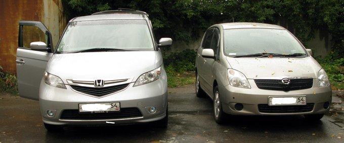 Honda Elysion.