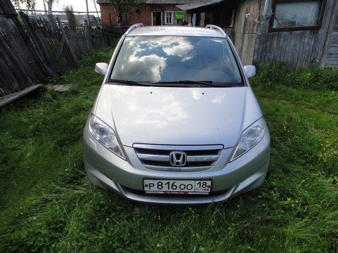 Honda FR-V.