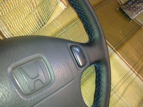 Honda Integra SJ.