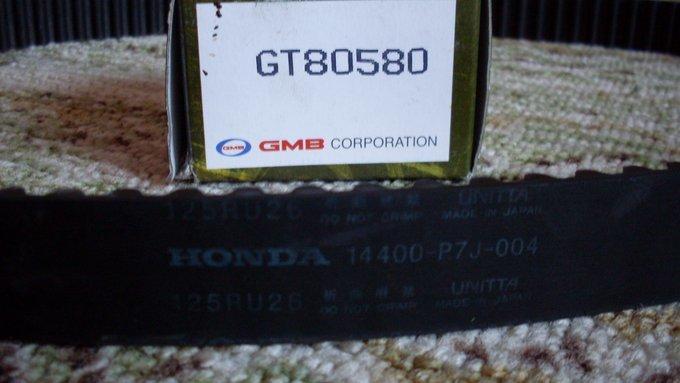 Honda S-MX.