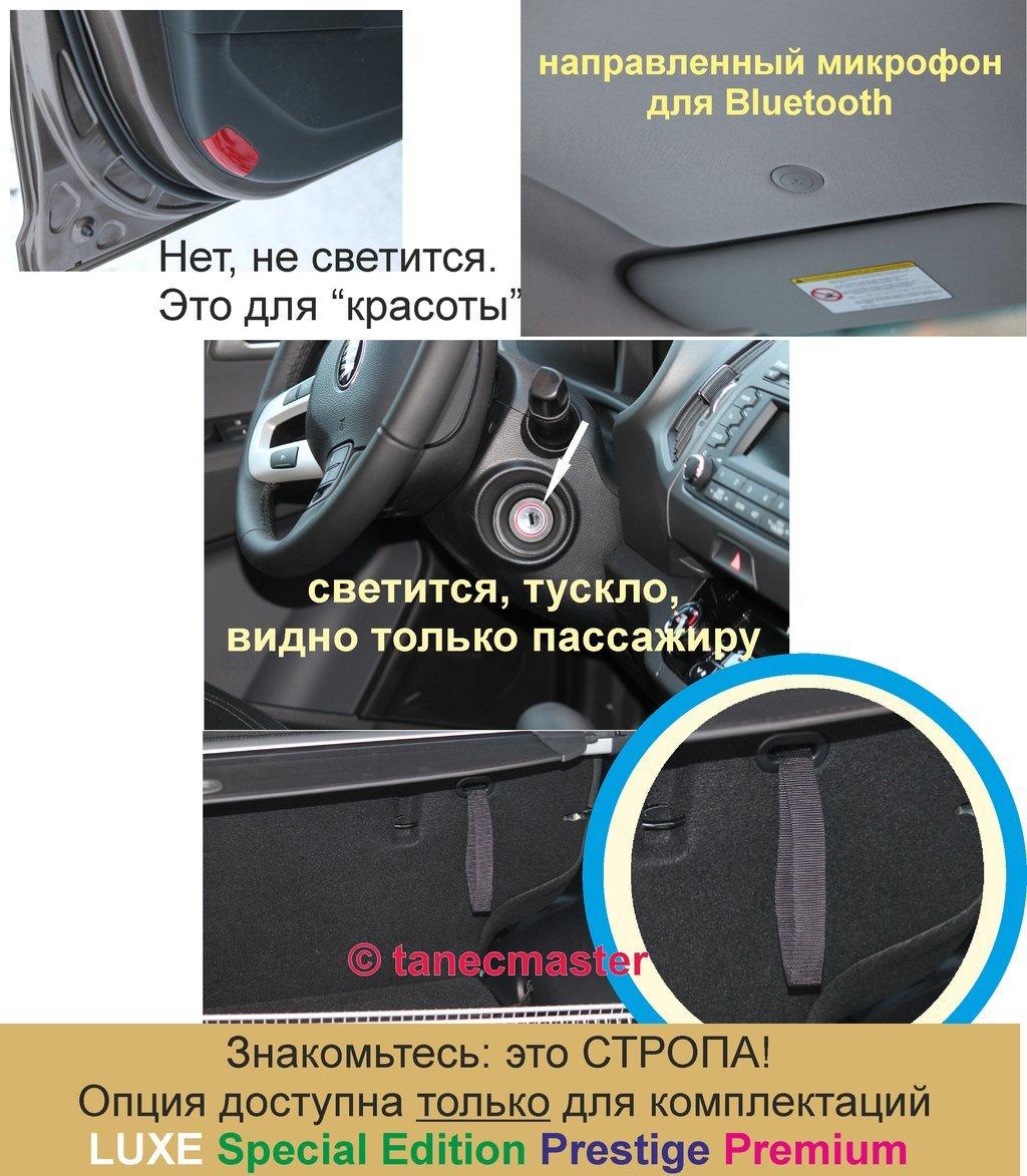 датчик давления в шинах киа спортейдж 4 как работает