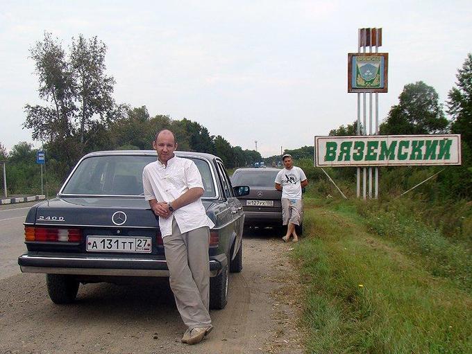Mercedes-Benz E-Class.