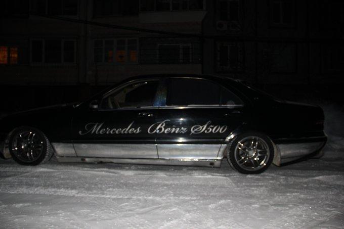 Mercedes-Benz S-Class.