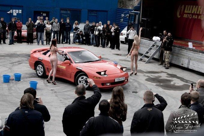 Mitsubishi GTO.