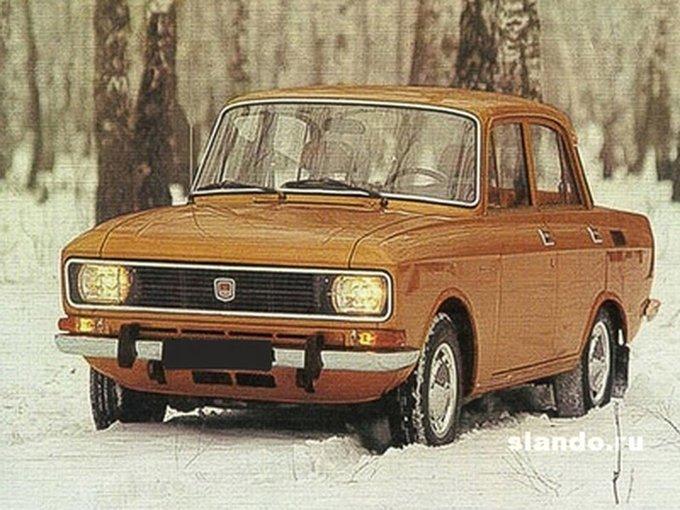 Mitsubishi Lancer.