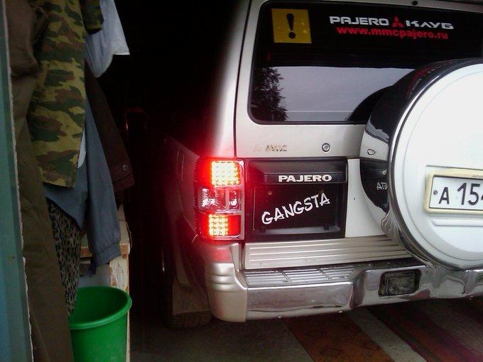 Mitsubishi Pajero.