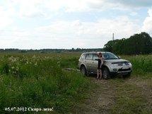 Mitsubishi Pajero Sport 2008 ����� ���������   ���� ����������: 29.12.2012