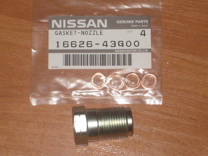 Nissan Atlas.