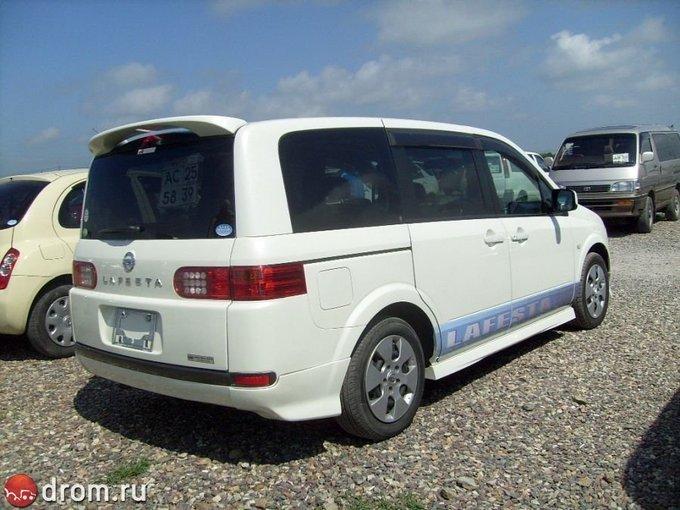 Nissan Lafesta.