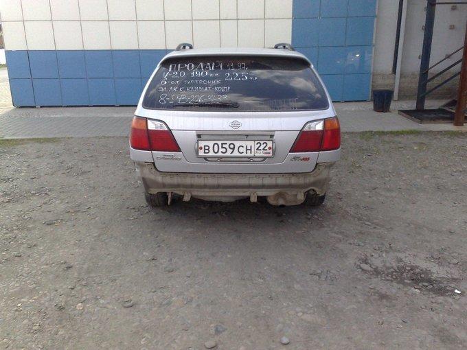 Nissan Primera Camino.