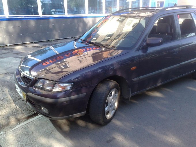 Nissan Primera Camino.