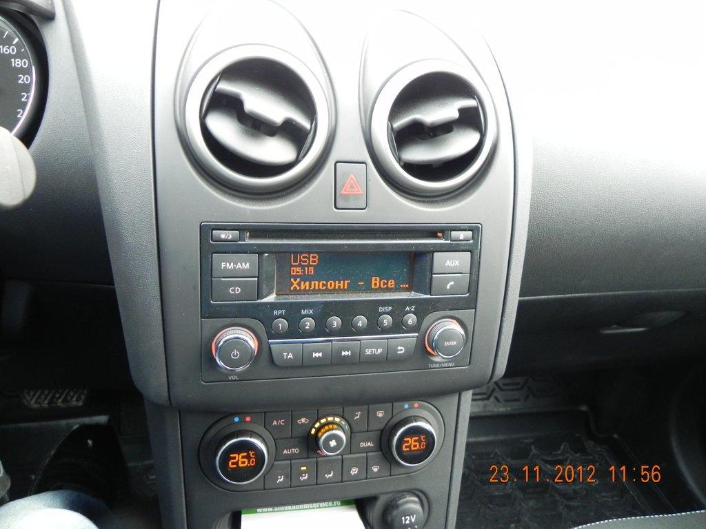 ниссан кашкай 2007 схема устройства передней подвески