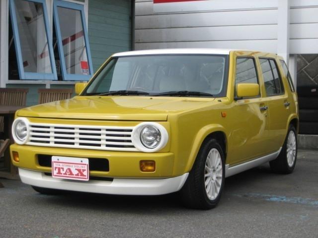 Nissan Rasheen.