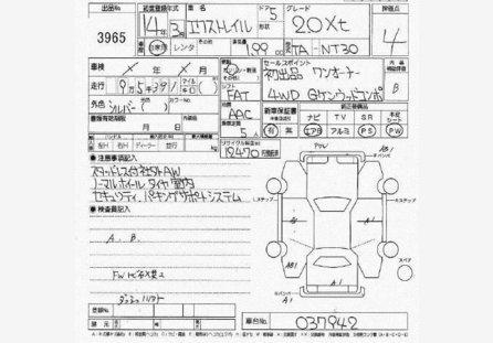 Nissan X-Trail 2001 отзыв