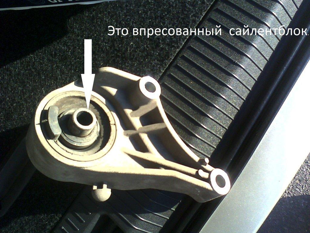 электрическая схема магнитолы в опель мерива